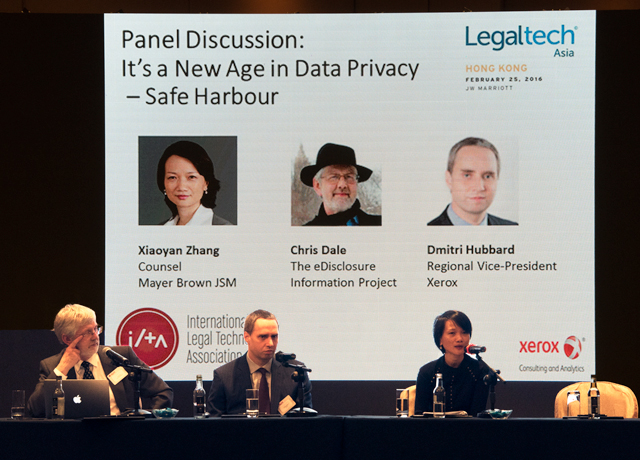 PrivacyPanel